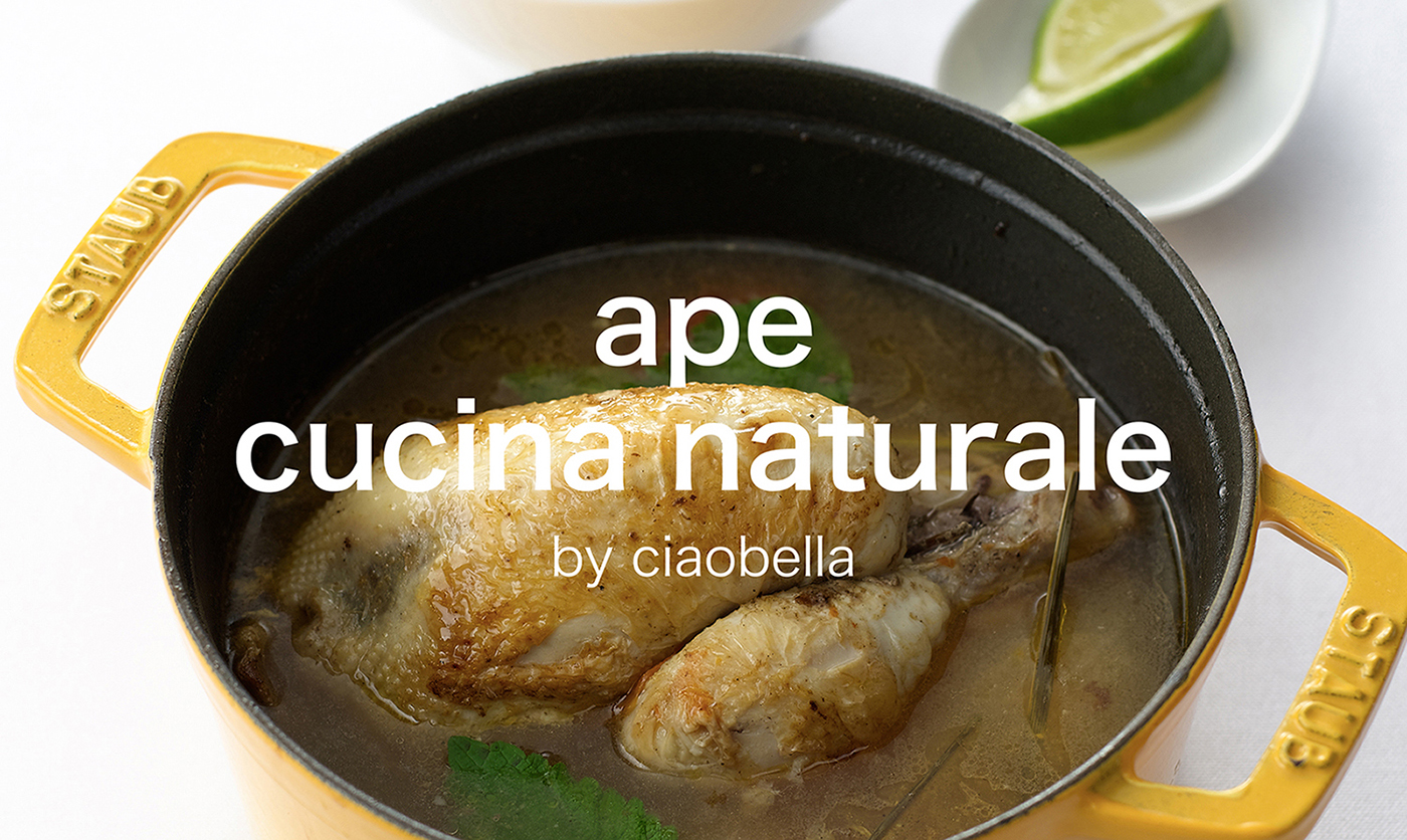 夏ひな鳥と夏野菜のスパイススープ