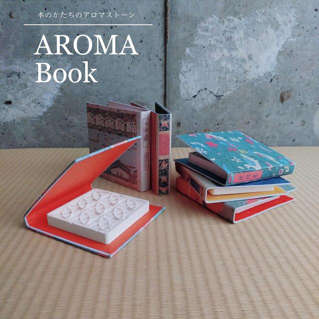 【AROMA Book】 -アロマストーン本型ケース-