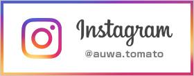 Instagramフォローお願いします。