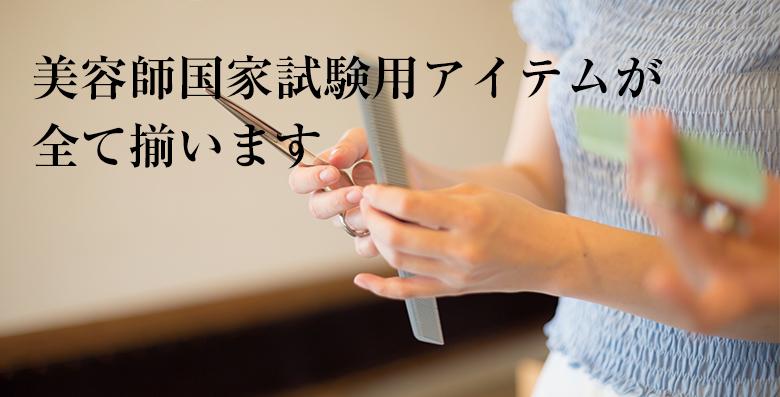 beconshop紹介画像1