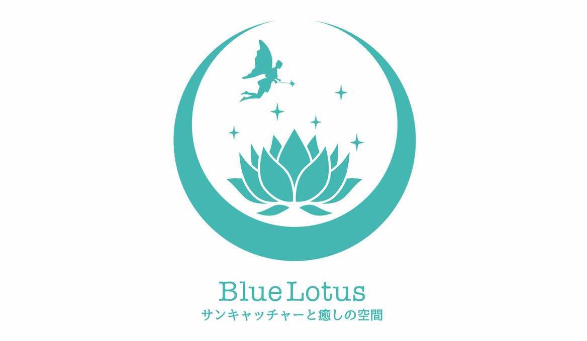 Blue Lotus サンキャッチャーと癒しの空間