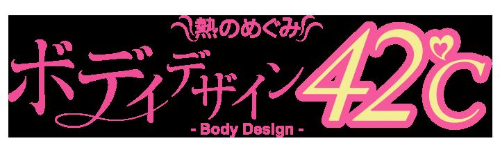bodydesign42