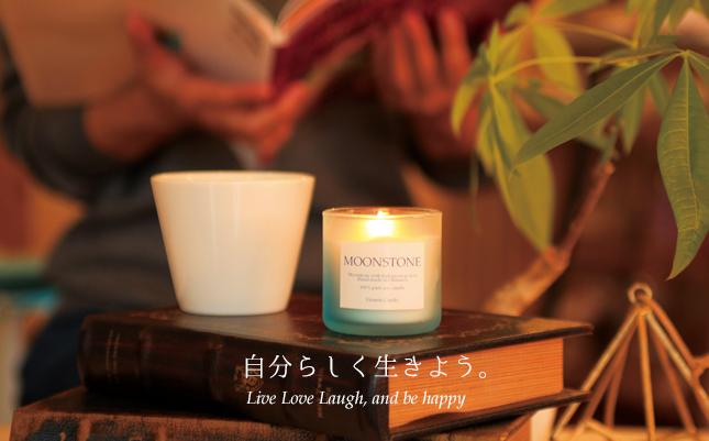 Vitamin Candle ®(ビタミンキャンドル)紹介画像1