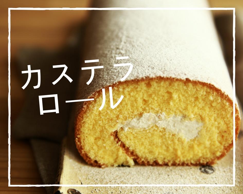 ケーキと焼き菓子のお店  ちびちび紹介画像2