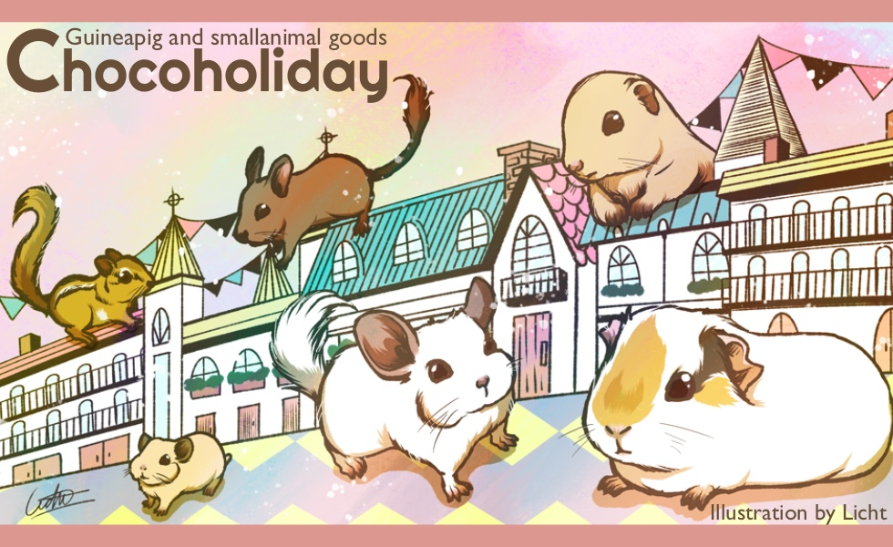 chocoholiday紹介画像1