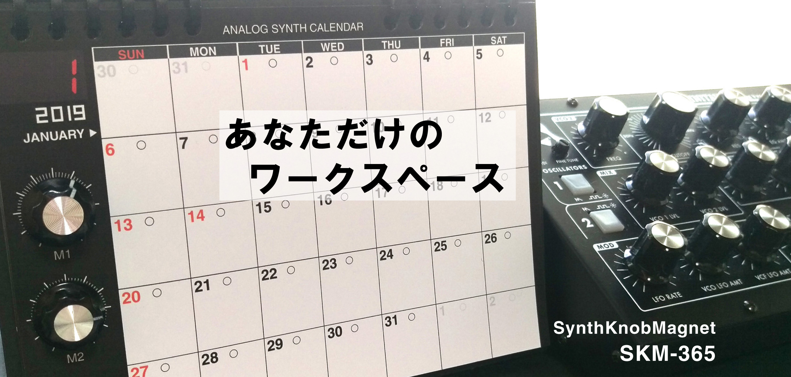 コックピットライフ紹介画像2