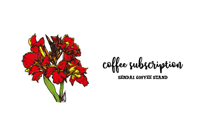 SENDAI COFFEE STAND紹介画像1