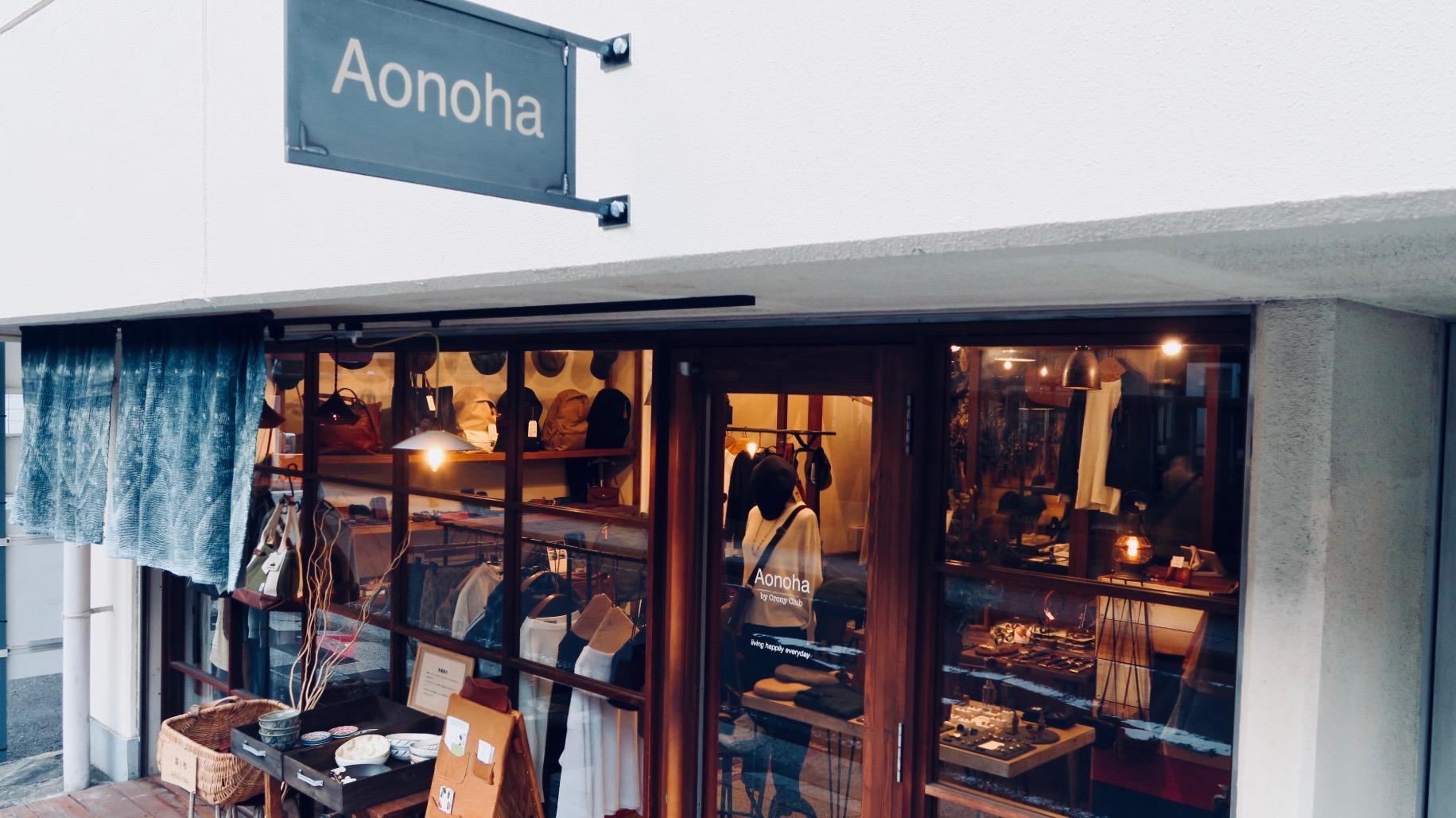 Aonoha  by Crony Club