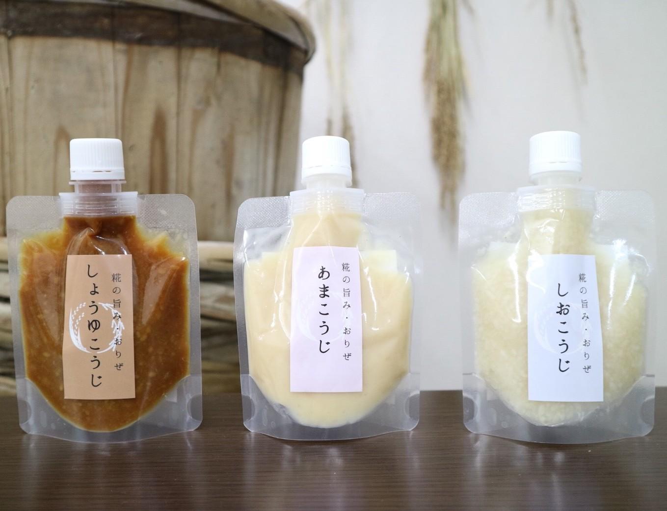 発酵食品のアグクル紹介画像1