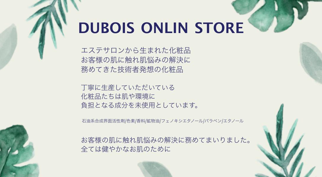 DUBOIS STORE