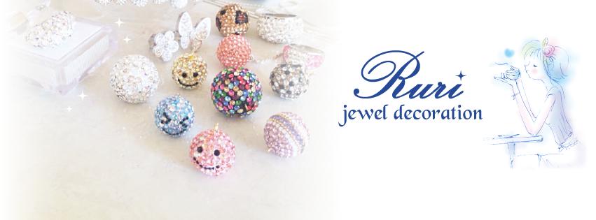 Ruri jewel decoration紹介画像1