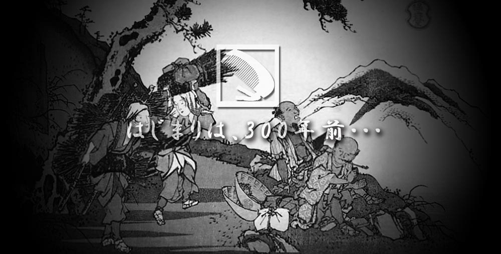 【工房ふるかわや】木曽の伝統 お六櫛 みねばり櫛・つげ櫛・イスノキ櫛の専門店紹介画像1