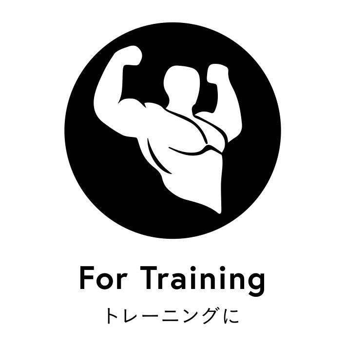 トレーニングをもっと効果的にしたい