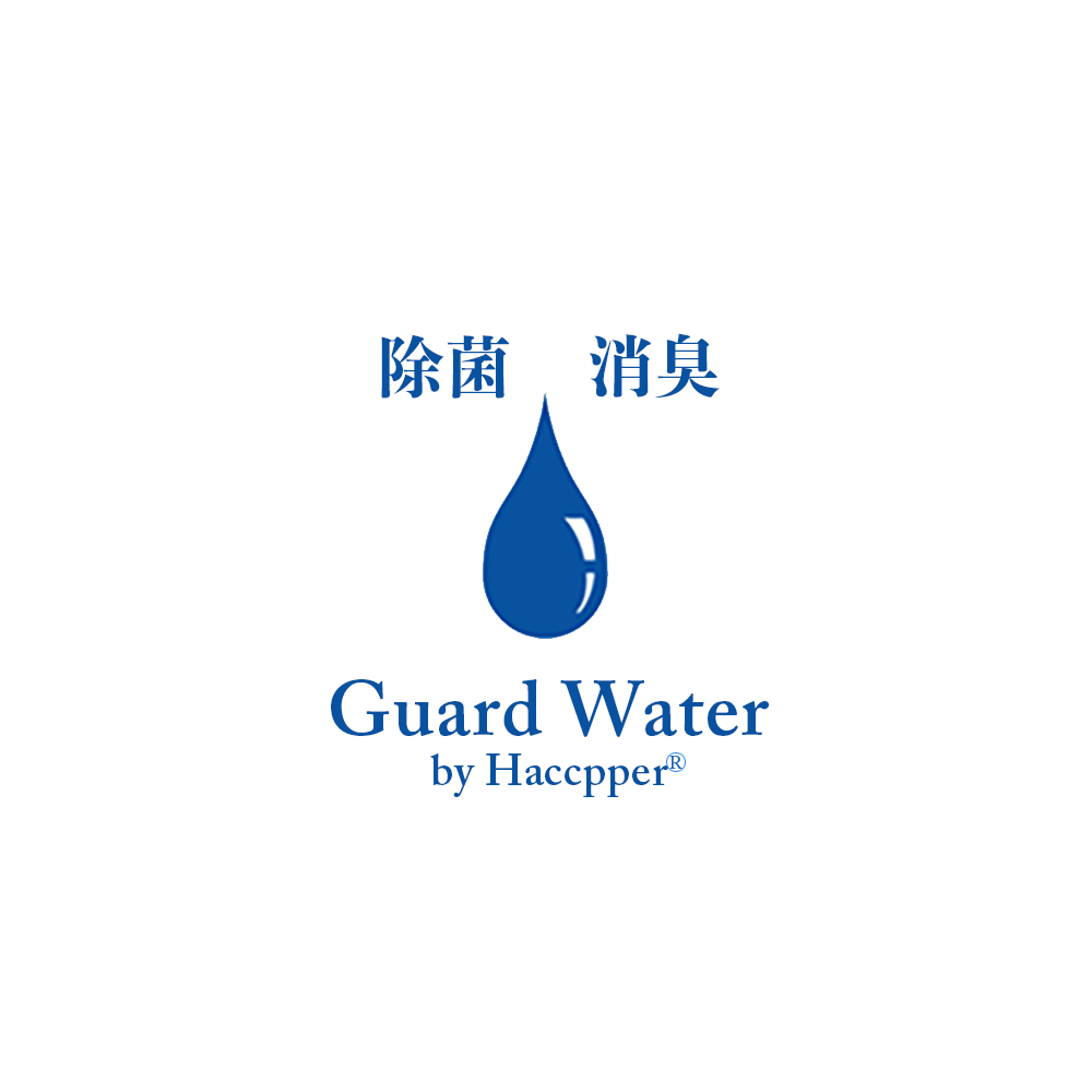 ガードウォーター/GuardWater by Haccpper