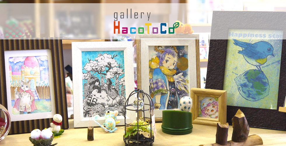 gallery HacoToCo オンライン支店紹介画像1