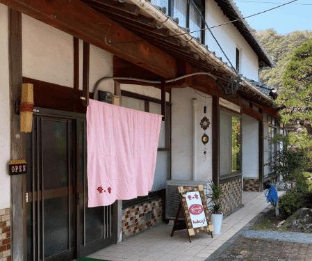 母の家(hahagi制作所・店舗)