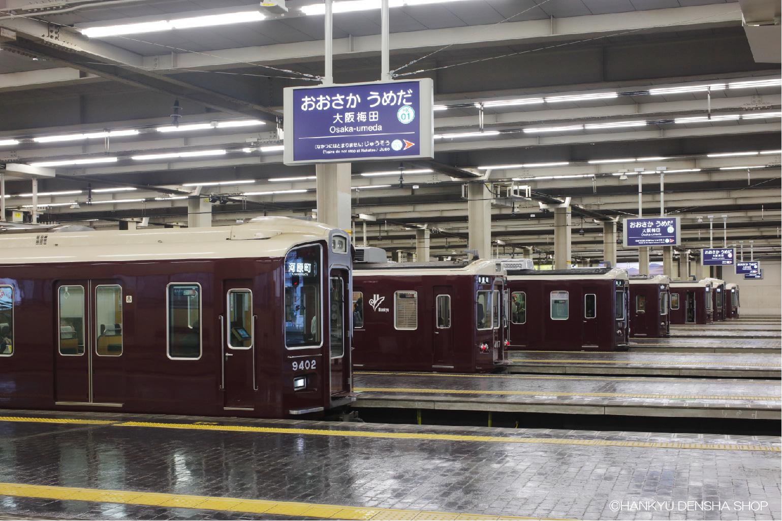 阪急電車好きのためのオンラインショップ 【HANKYU DENSHA SHOP】
