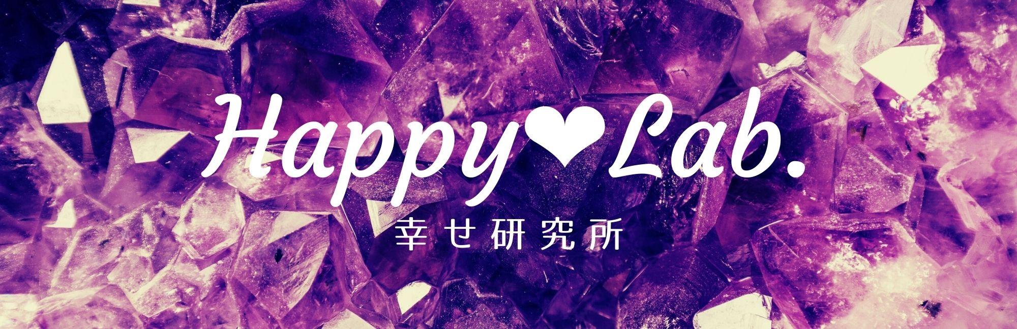 Happy Lab.紹介画像1