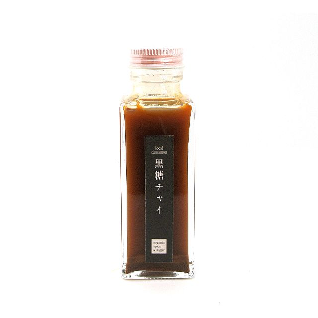 local cinnamon 黒糖チャイ 100ml