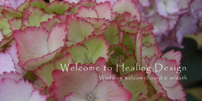 ウェルカムボード販売のHealing Designヒーリングデザイン紹介画像1