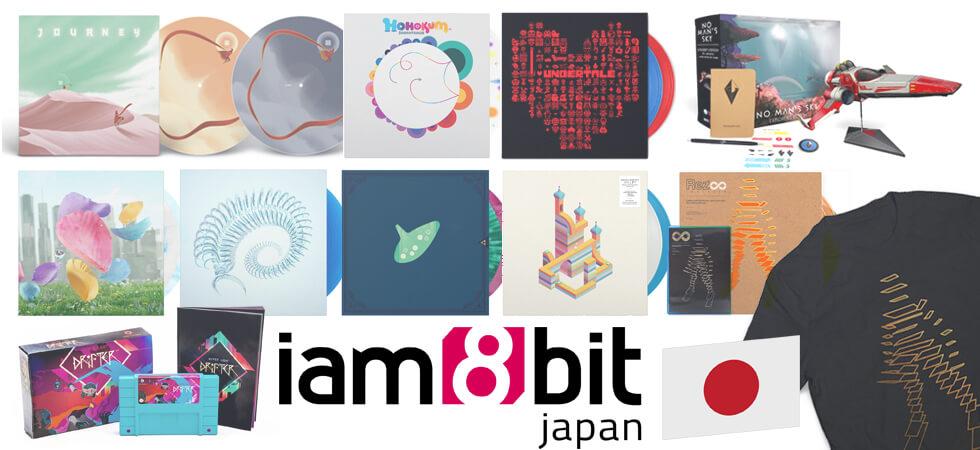 iam8bit Japan