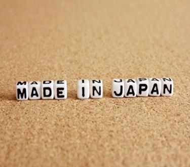 3. 染色認証取得の工場にて<br>1つ1つ丁寧に作られた<br>安心の日本製