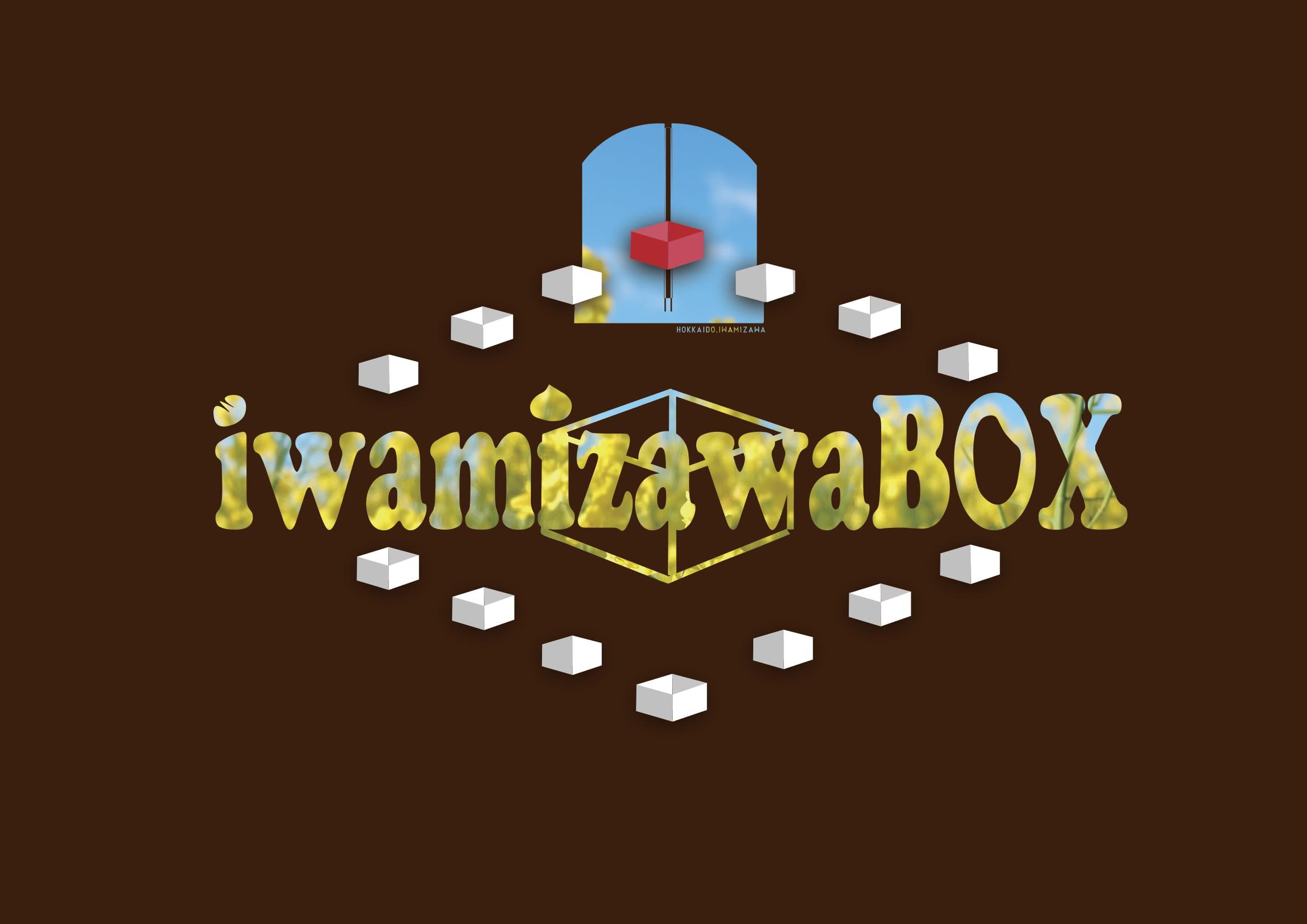 iwamizawaBOX紹介画像2