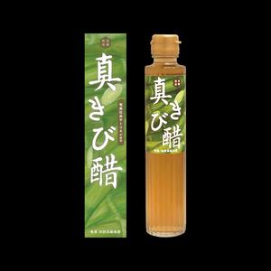『真きび酢』200ml