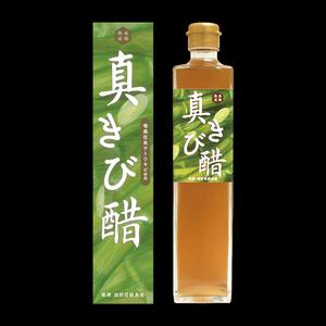 『真きび酢』500ml