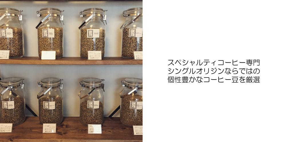 自家焙煎コーヒー豆|かんきコーヒー焙煎所|横浜市金沢区、六浦、金沢八景、金沢文庫