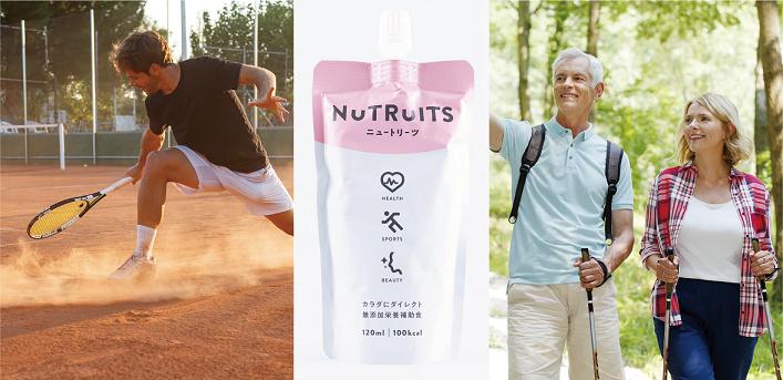 新感覚の栄養ドリンク!NUTRUITS-ニュートリーツ-