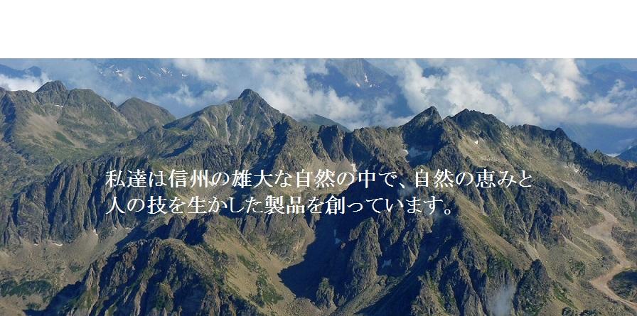 KBshop紹介画像1