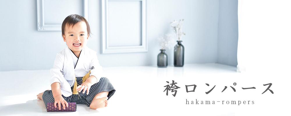 kimono三鈴紹介画像1