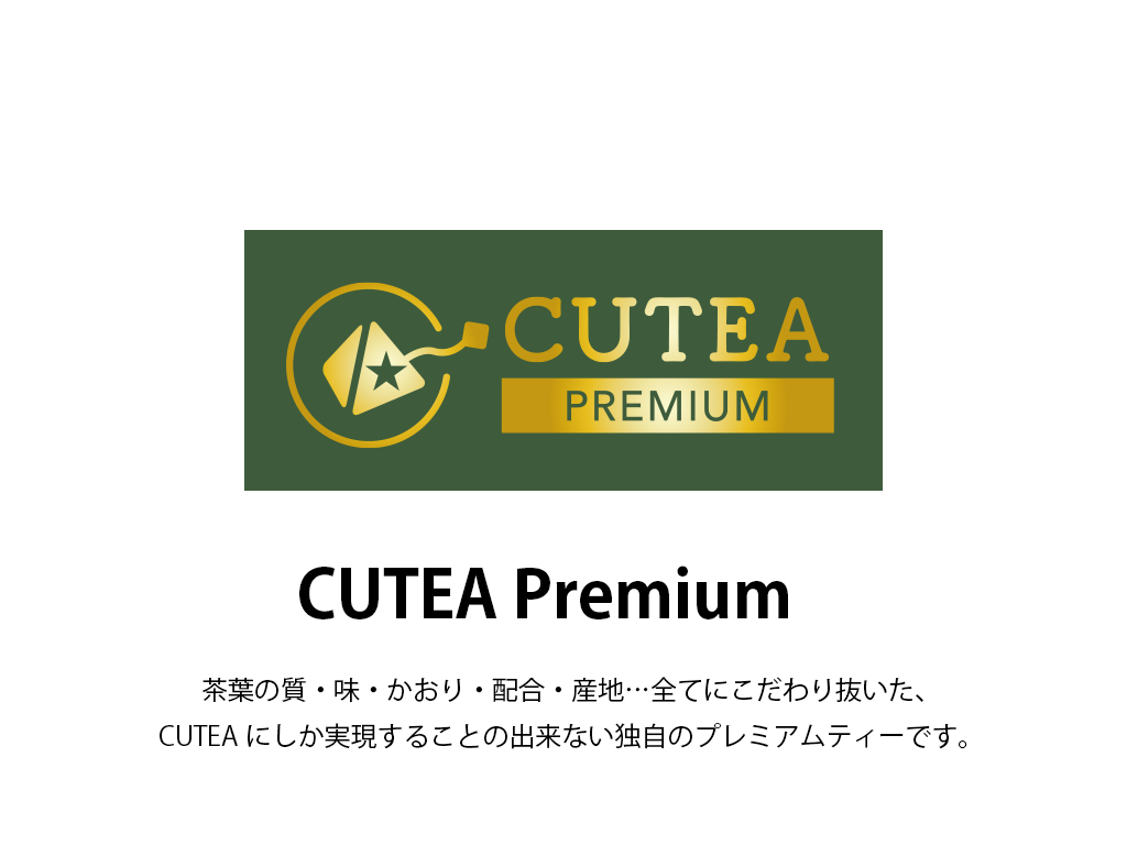 CUTEAオンラインショップ紹介画像1