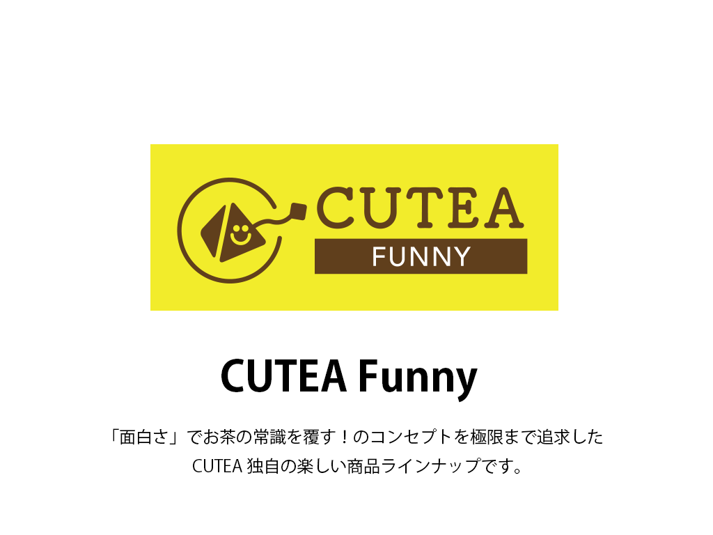 CUTEAオンラインショップ紹介画像2