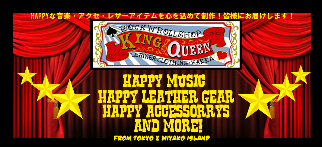 [KING&QUEEN]-ROCKIN LEATHER&ACCESSORY&MORE!