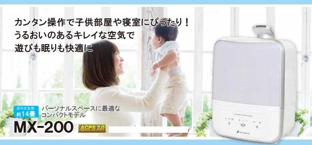 kirarisui shop紹介画像2