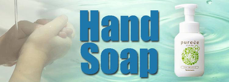 しっとりやさしく手肌を守る薬用泡ハンドソープ