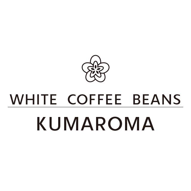 WHITE COFFEE BEANS KUMAROMA紹介画像1
