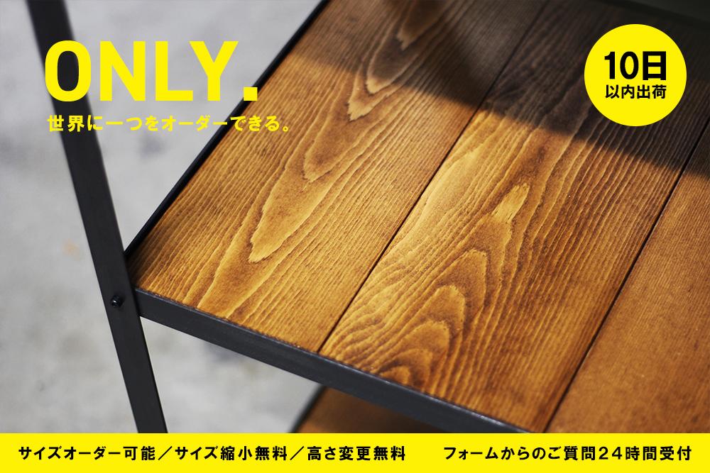 L.M.HANDCRAFT™|家具・インテリア雑貨の製造販売紹介画像1