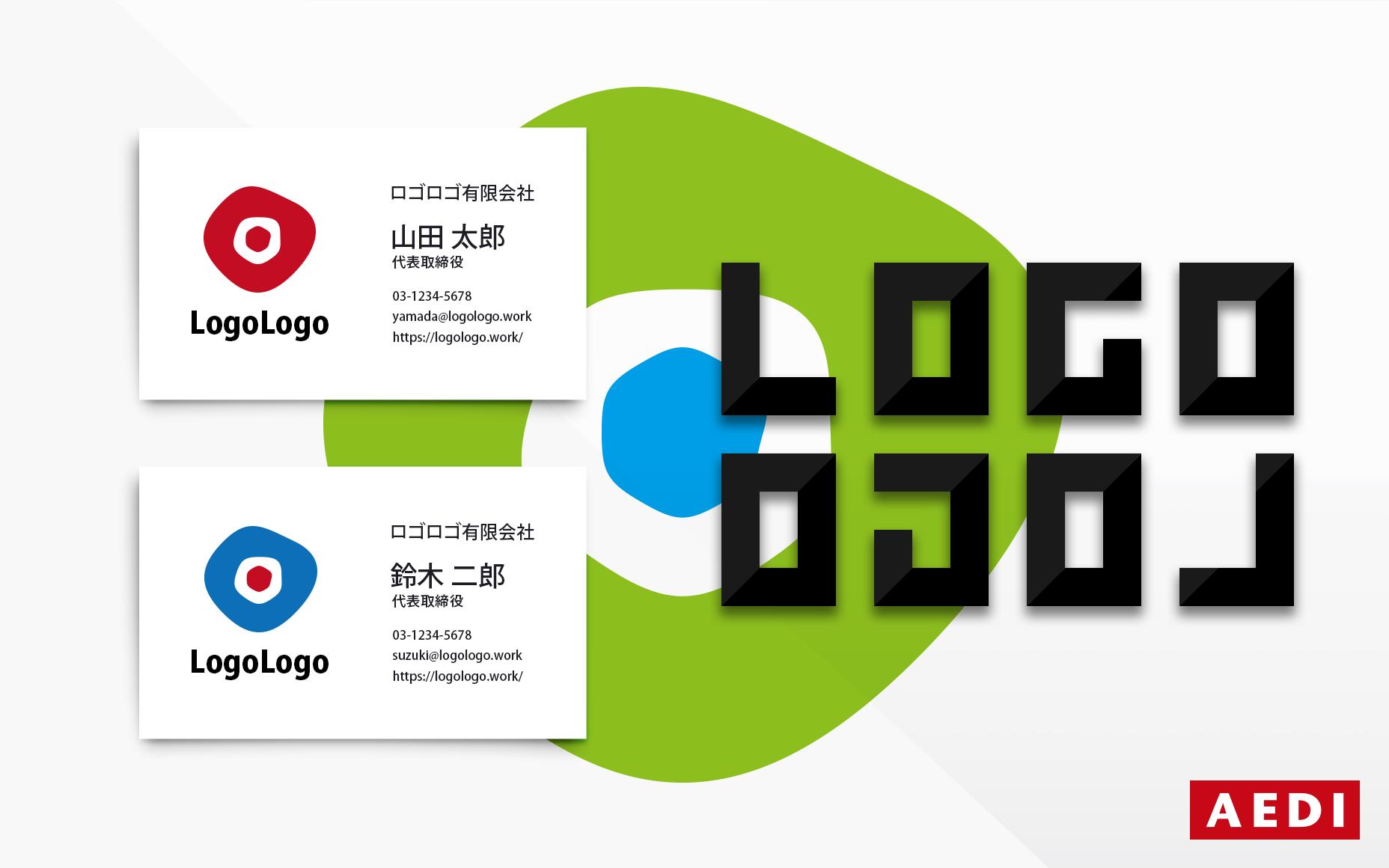 ロゴマークのデザインならロゴロゴ。ロゴ005 セミオーダーロゴとオーダーメイドロゴ