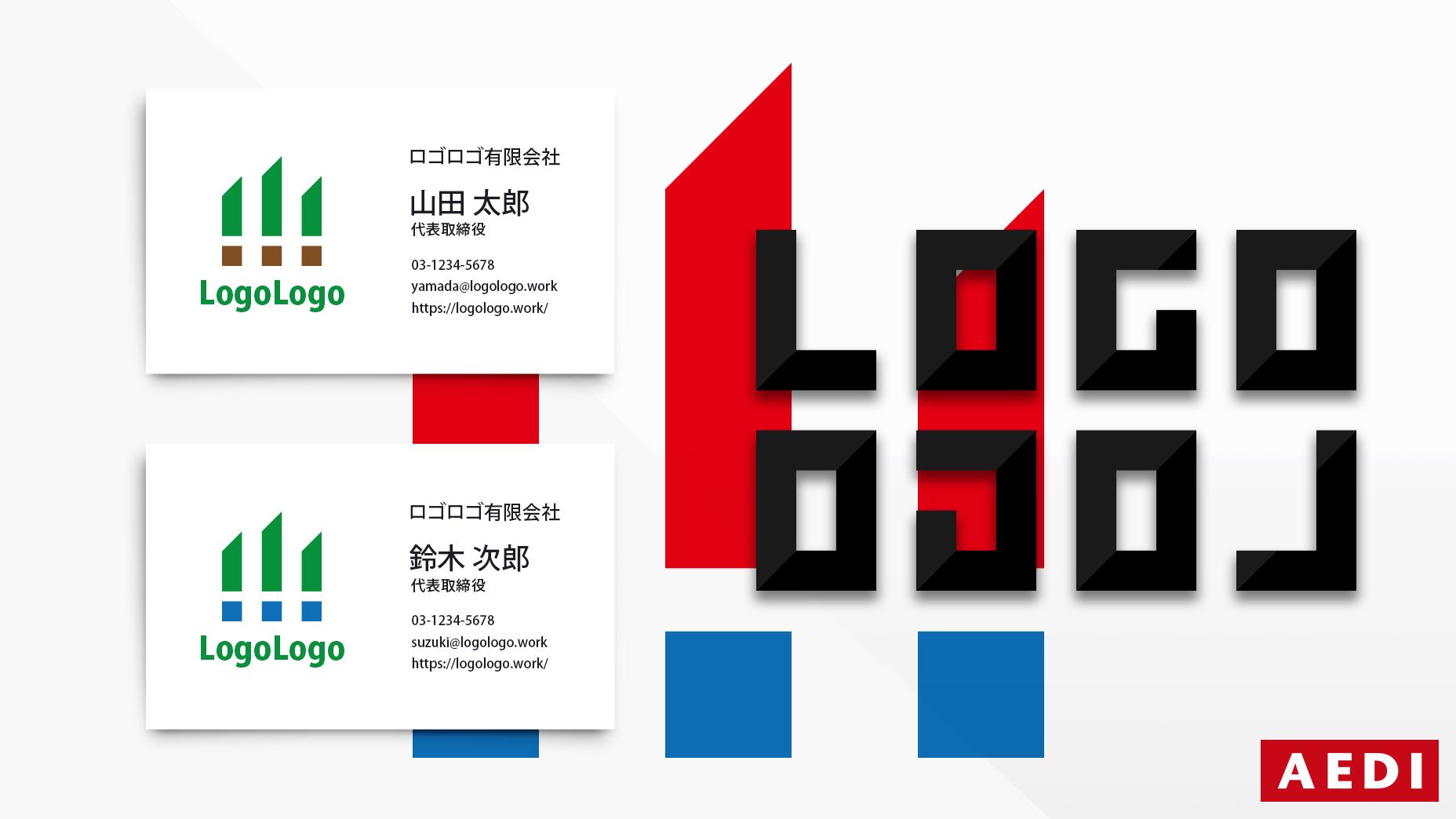 ロゴマークのデザインならロゴロゴ。ロゴ001 セミオーダーロゴとオーダーメイドロゴ