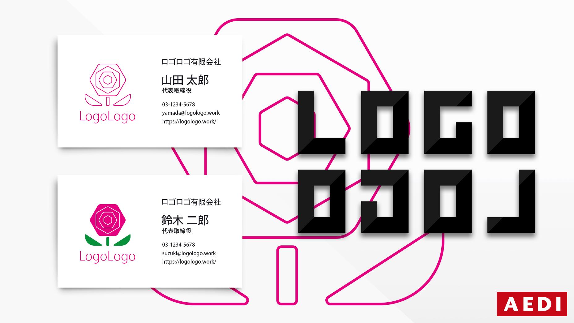 ロゴマークのデザインならロゴロゴ。ロゴ007 セミオーダーロゴとオーダーメイドロゴ