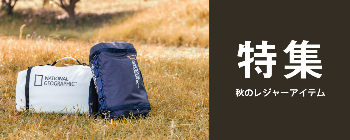 LOJEL JAPAN ONLINE紹介画像2