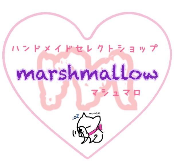 ハンドメイドセレクトショップ marshmallow(マシュマロ)紹介画像1