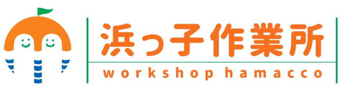 NPO法人 浜の会