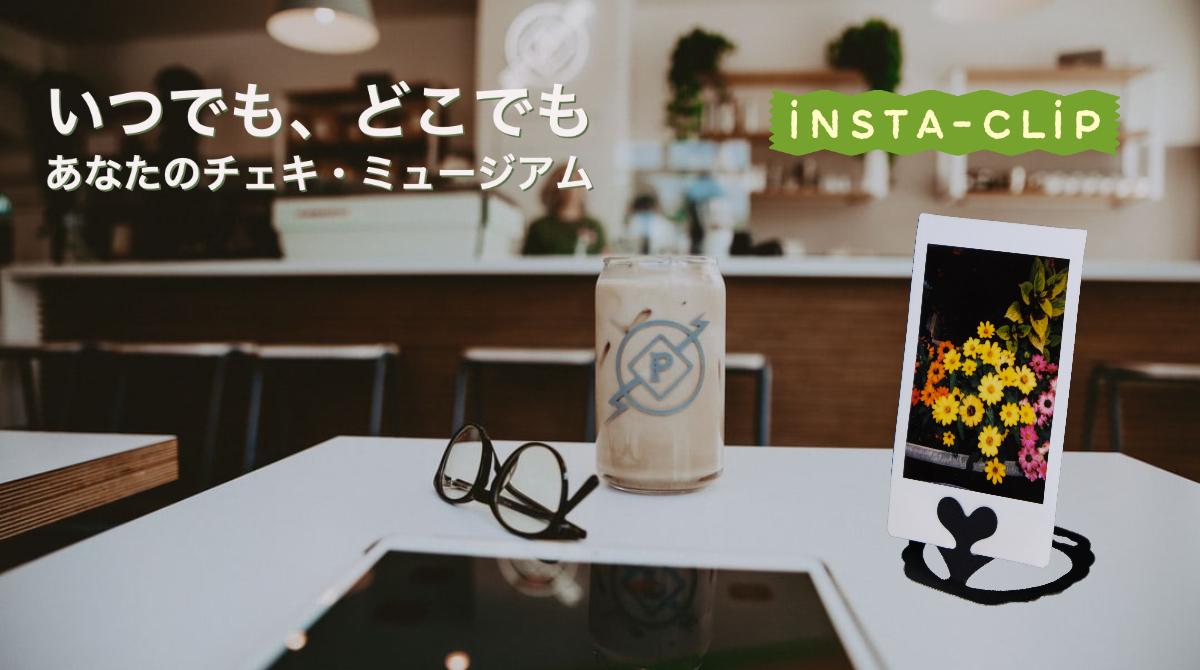 未来DESIGN紹介画像2