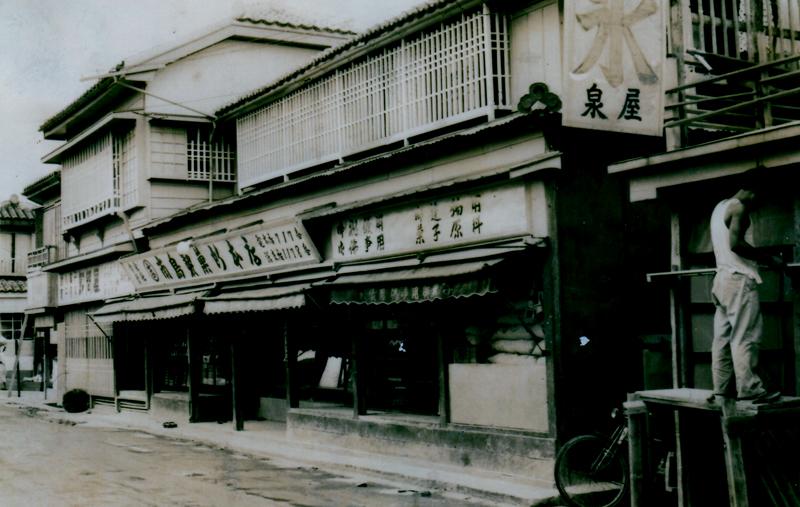 南島製菓株式会社