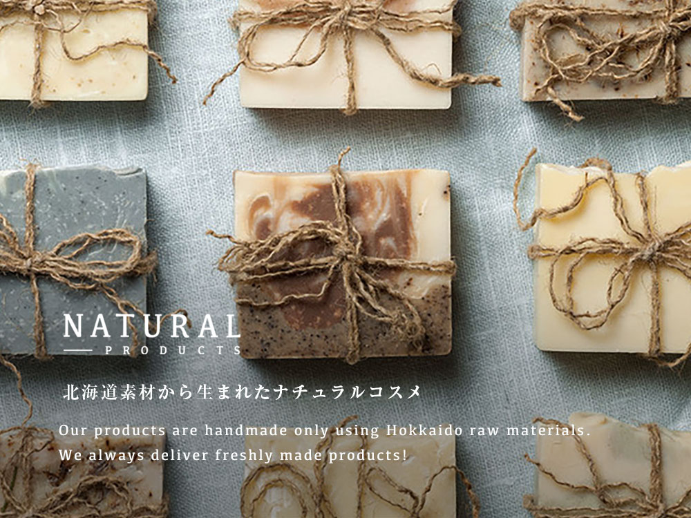 NATURAL-PRODUCTS紹介画像1