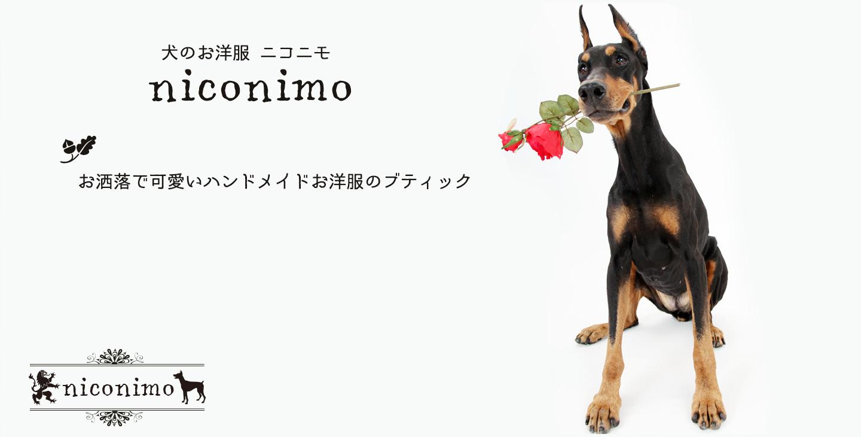 niconimo紹介画像1